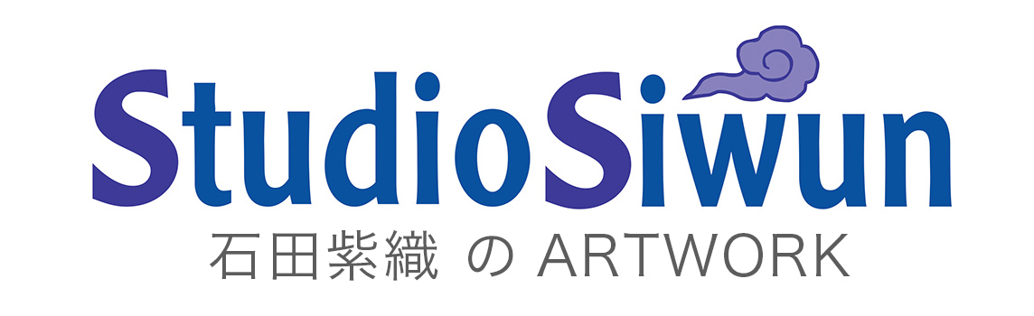 Studio Siwun