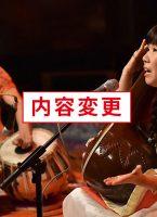 3/16 インド古典声楽ライブ